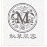 秘草肌密 德昌国际-天斯秀尔经典合作伙伴,四皇冠店 质优价廉 一步一个脚印往前走的合作伙伴