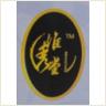 惟秀堂:德昌国际-天斯秀尔战略经典合作伙伴 一路成长的两皇冠卖家
