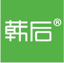韩后:德昌国际-天斯秀尔经典合作伙伴,央视上榜品牌