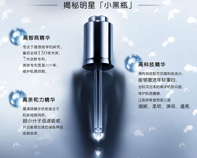 补水保湿肌底液加工厂家