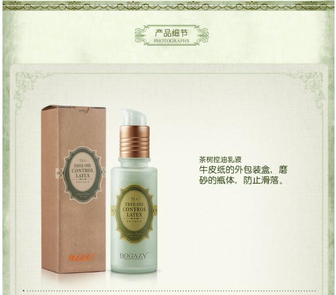 茶树纯露加工贴牌化妆品OEM厂家