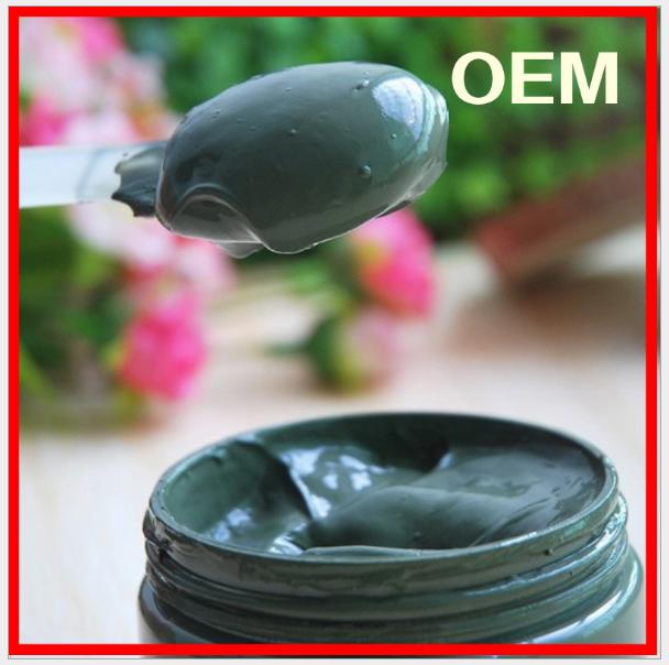 矿物泥面膜加工OEM 绿泥红洒面膜加工oem1