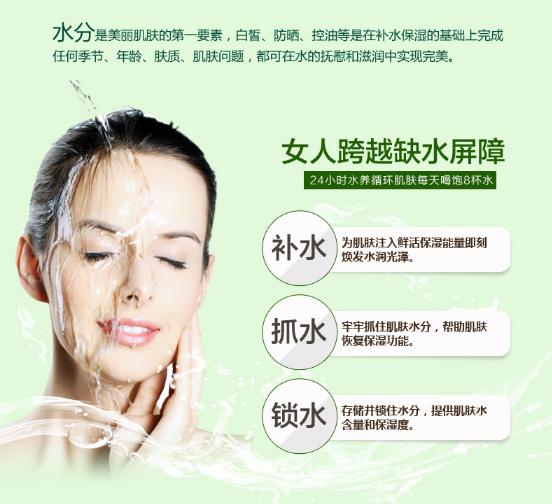 奇异果蜗牛睡眠面膜OEM加工免洗补水保湿面霜化妆品加工贴牌厂家