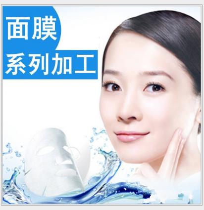 【生物纤维面膜加工OEM】美容护肤品化妆品OEM贴牌代加工工厂