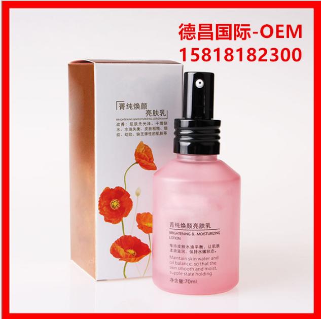 补水保湿面霜面膜化妆品OEM加工贴牌半成品护肤品生产