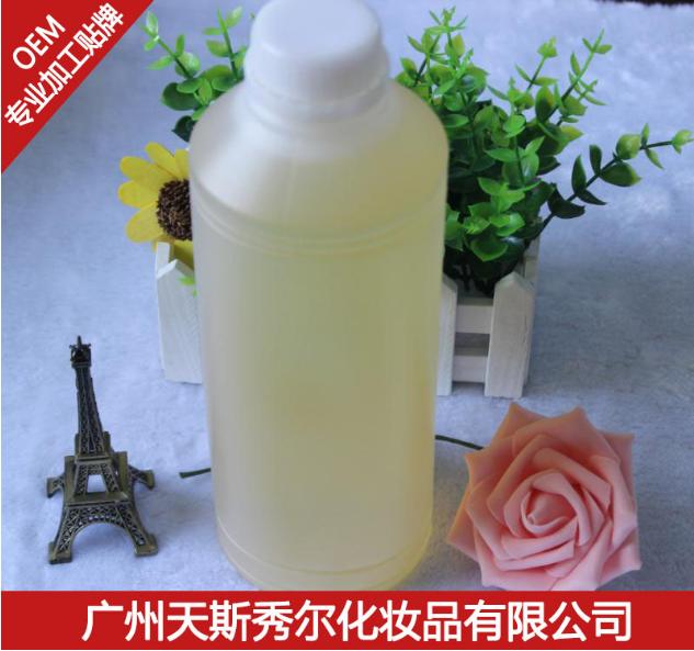 天斯秀尔橄榄卸妆油卸妆水OEM代加工深层净透清洁化妆品加工厂家1