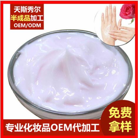 玫瑰护手霜oem加工保湿补水防干燥滋润乳液