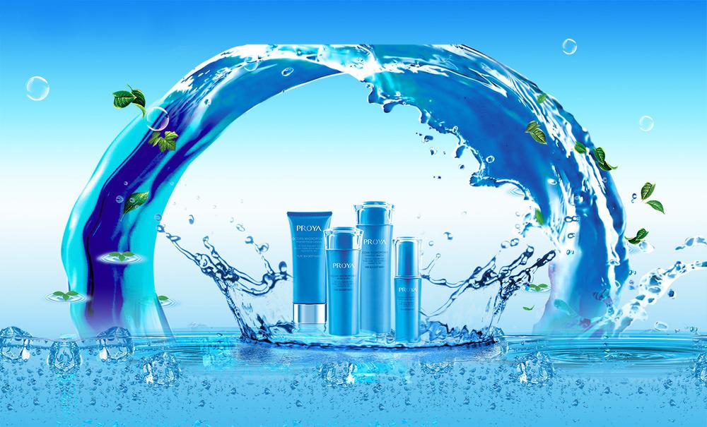 海洋深层补水矿物系列